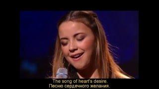 "Charlotte Church: ""My Lagan Love"" (Шарлотта Чарч: ""Лаган, любовь моя""), 2001. Subtitles/Перевод."