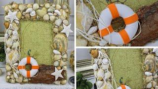 ???? DIY Декоративная РАМКА для фото ИЗ РАКУШЕК своими руками / Красота в морском стиле | Eva-Konfetti