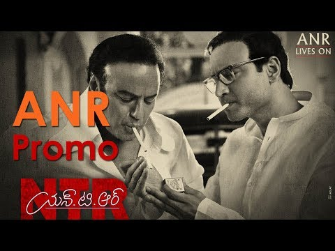 ntr-kathanayakudu-movie-anr-promo