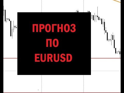 Прогноз по EURUSD на неделю 05-09.11.2018. Сценарии, достойные внимания! видео