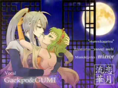 【GUMI  Kamui Gakupo】Floating Love, Moon Flower sub español MMP + mp3