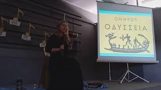 Η Σάσα Βούλγαρη αφηγείται Οδύσσεια ...