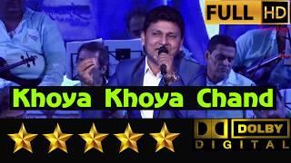 Khoya Khoya Chand Khula Aasman from Kala   - YouTube
