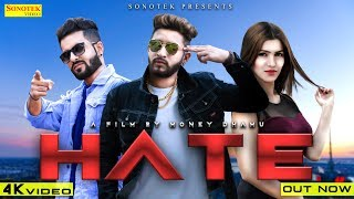 Sola Ka Dola | Hate | Harish | Jatin Siwani | Money Dhamu | New Haryanvi Songs Haryanavi 2019