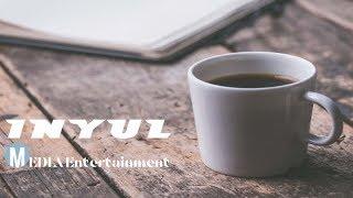카페 음악 나른한 휴식이 필요할 때 (Piano Playlist) 허정현_정규앨범_The Best - The Rain 10th Album