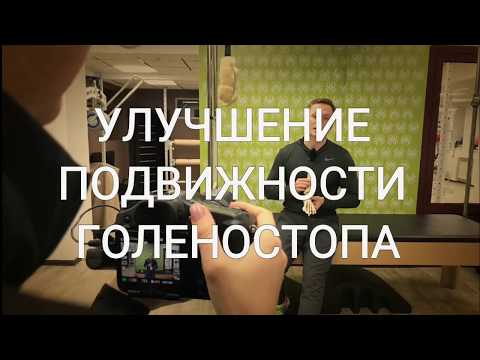 "КАК ""ТЯНУТЬ"" АХИЛЛ"