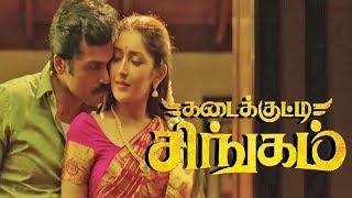 Kadaikutty Singam - Tamil Full movie Review 2018