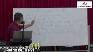 JI-SU YE KEU M MYEW: [Dr. Ahpu Nguapha] SO Jn, 1