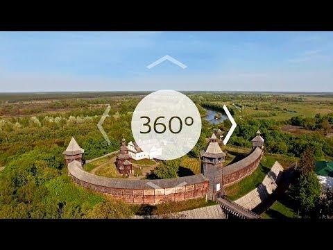 Цитадель Батуринської фортеці. Моя країна 360