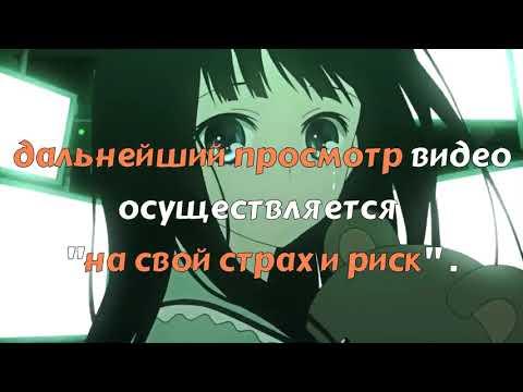 Проклятие замученных душ٭ | Ужасы | OVA 0 - 4 эп | 2013г