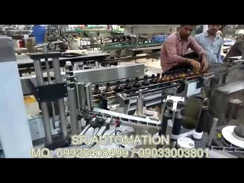 FRONT & BACK STICKER LABELING MACHINE