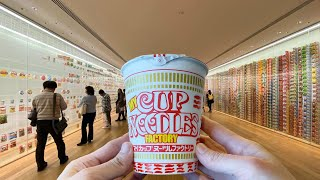 Cup Noodles Making At CUPNOODLES Factory