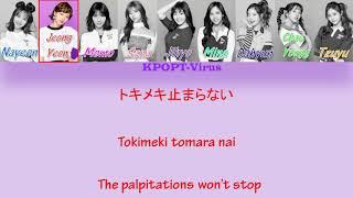 KPOPT Virus TWICE One More Time 「Color Coded Lyrics」「KanRomEng」