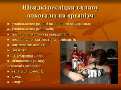 К факторам влияющим на развитие алкоголизма относятся
