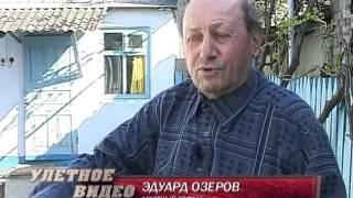 Улетное видео по-русски | Выпуск 2