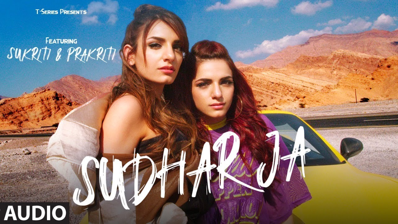 Sudhar Ja Mp3 songDownload SUKRITI