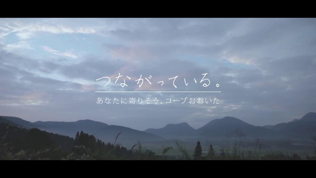 「産地直結・お米」(九重町)篇(150秒)