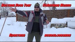 Рыболовный костюмы nova tour