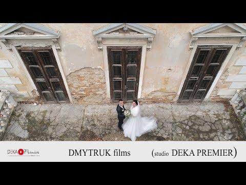 """Dmytruk FILMS - студія """"Deka Premier"""", відео 3"""