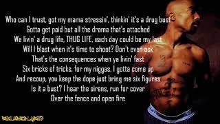 2Pac - Open Fire (Lyrics)