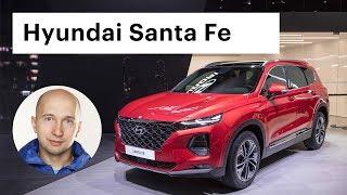 Новый Санта Фе 2018: самый модный кроссовер из Кореи. Обзор Hyundai Santa Fe New