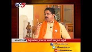 BJP Leader R Ashok Special  Interview  | TV5 Kannada