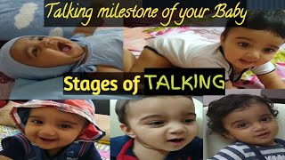 Talking Milestone for babies / Stages of talking
