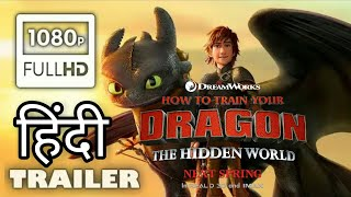 How To Train Your Dragon 3: The Hidden World | Hindi Trailer