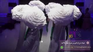 تحميل اغاني شيلة إحرقي جو الحفل    مدح أم العريس وولدها    تنفيذ بالأسماء زفات نغم 0543838004 MP3