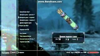 Мод для Skyrim двемерское оружие второго поколения