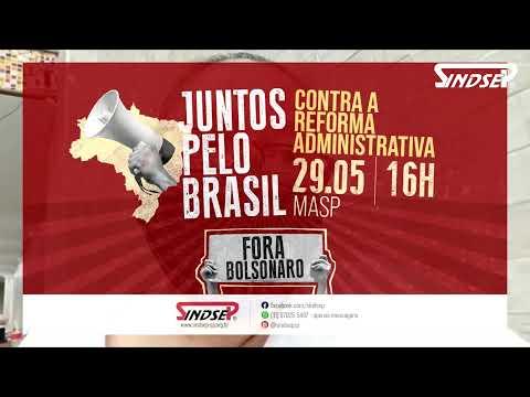 Flavia Anunciação, dirigente do Sindsep, fala da importância do ato Fora Bolsonaro