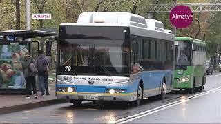 Қаскелеңнен Алматыға қатынайтын автобустар жыл соңына дейін жаңартылатын болды (17.10.18)
