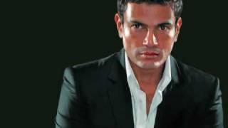 Amr Diab - wayah 2009