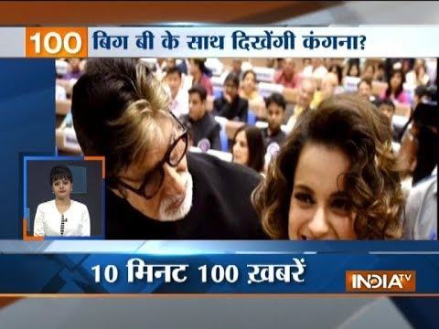 News 100 | 10th January, 2018