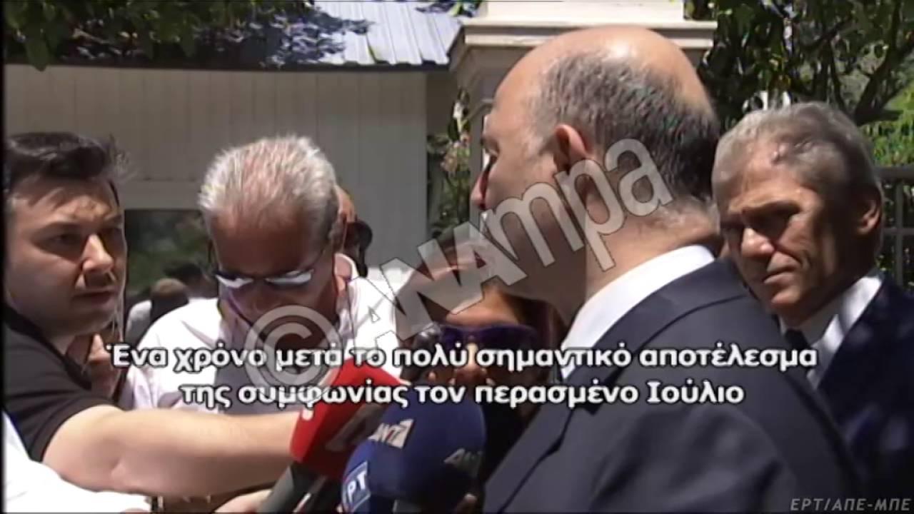 Δήλωση του Πιέρ Μοσκοβισί μετά από την συνάντηση του με τον Πρωθυπουργό