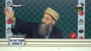 'Îsâ 'Aleyhi's-Selâm'a Allâh-u Te'âlâ Mahşerde Ne Şekilde Hitap Edecek de Tüyleri Diken Diken Olacak?