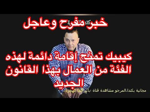 Site ul de intalnire intre Algerian