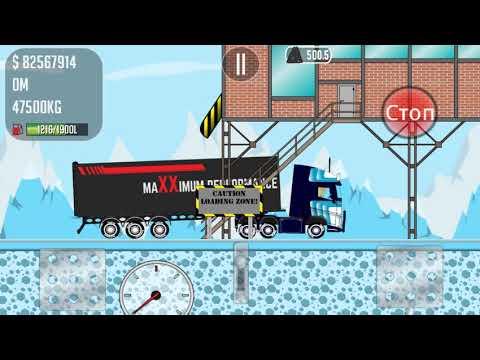 Trucker Joe Carries Coal to an Aluminum Factory