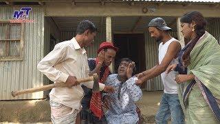 কান কাটা নাপিত | তারছেড়া ভাদাইমা | Kan Kata Napit | Tarchera Vadaima | Bangla New Natok 2019