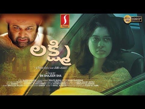 Latest Telugu Full Movie 2017 | New Release Telugu movie | Lechmi | HD 1080 | Exclusive Movie 2017