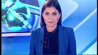 """Объектив-новости"" 13 сентября 2019"