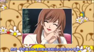 Junjou Romantica OVA PV (2012.12.20)