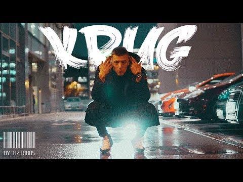 Dzibros - Krug (Diss Track)