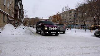 Cadillac Escalade. Прокат свадебных автомобилей в Челябинске (www.auto454.ru)
