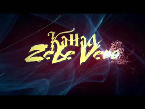 Интро для канала youtube канал интро channel Intro Zele Vedo
