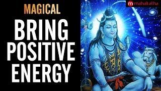 POWERFUL SHIVA MANTRA FOR POSITIVE ENERGY ( PANCHAKSHARI  MANTRA )  | Nagendra Haaraya Trilochanaaya