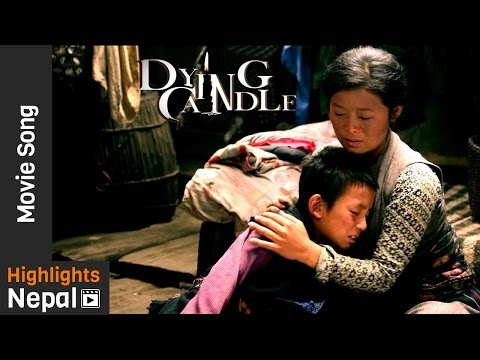 Hey Mero Pyaro Bhai | Nepali Movie Dying Candle Song