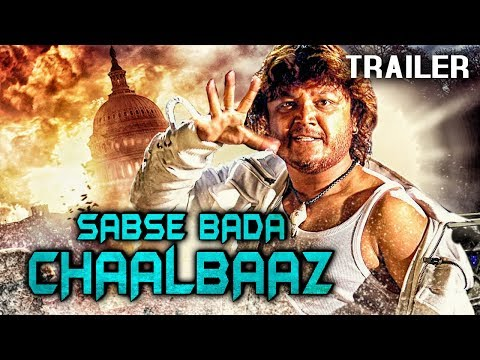 Sabse Bada Chaalbaaz (Bombaat) 2018 Official Hindi Dubbed Trailer | Ganesh, Ramya, Mukesh Rishi