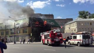 Пожар на таганской площади