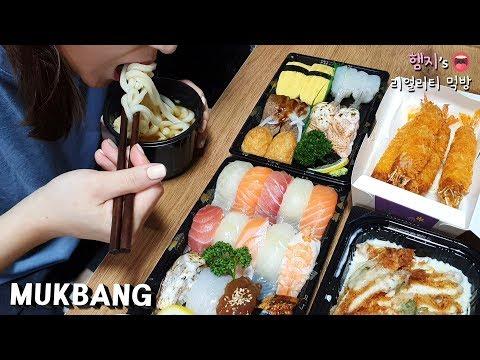 리얼먹방:) 모듬초밥🍣 & 우동 호로록 (ft.새우튀김🍤,빵또아)ㅣSushiㅣREAL SOUNDㅣASMR MUKBANGㅣEATING SHOWㅣ
